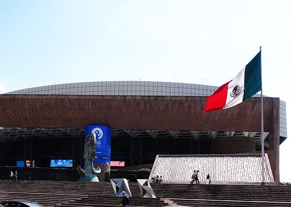Auditorio Nacional, Paseo de la Reforma, Ciudad de México. Senderismo urbano